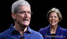 Apple пытается уничтожить конкуренцию на рынке http://ukrainianwall.com/tech/apple-pytaetsya-unichtozhit-konkurenciyu-na-rynke/  Влиятельный сенатор США от Массачусетса Элизабет Уоррен выступила с критикой Apple, Google и Amazon, обвинив крупные корпорации в стремлении уничтожить конкуренцию и подавить небольшие компании. «Google, Apple и Amazon создали