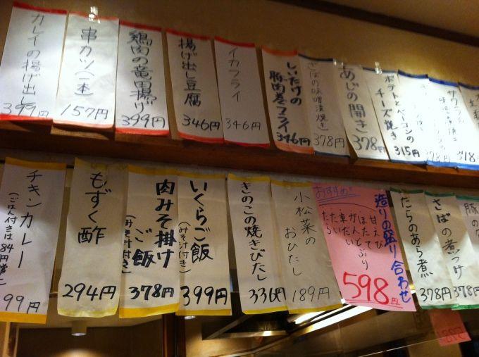 富山B級?グルメ 居酒屋「とんぺい」 富山ブラック「大喜」 : 嵐からの隠れ家