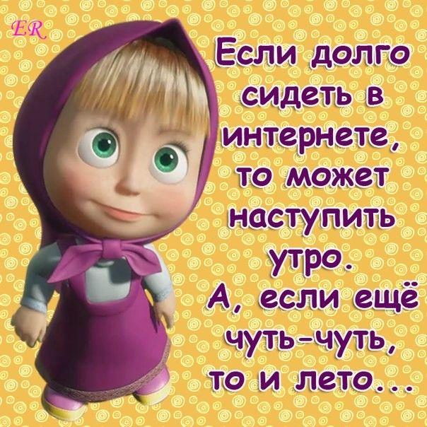 http://detki-neposedki.com.ua