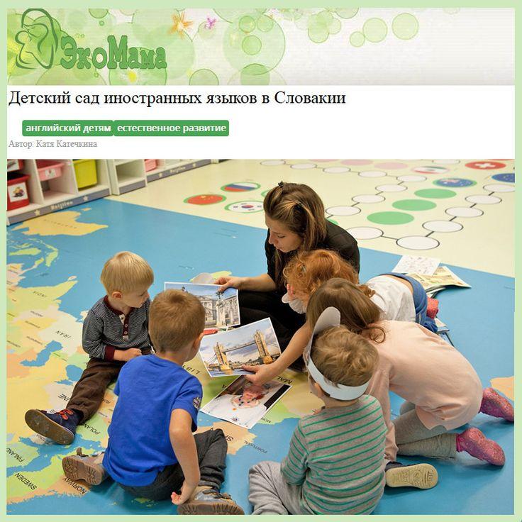 Как дети становятся билингвами в садике. Рассказ о детском саду иностранных языков в Словакии