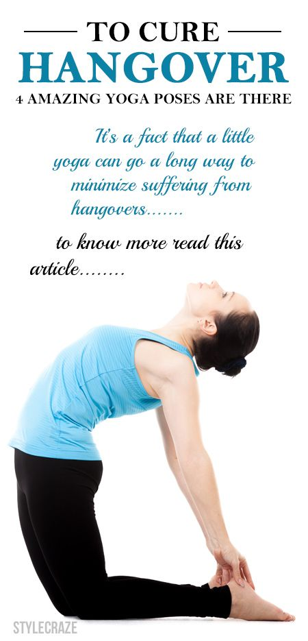 79 best damy health ebooks cookbooks programs images on pinterest 5 yoga asanas that will help you fight that nasty hangover fandeluxe Choice Image