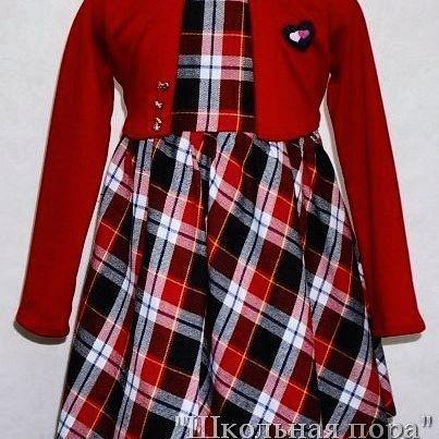 Ох уж эти красотки 😃😃😃 Отличный вариант на любой случай, модницы даже мальние будут великолепны. #одежда #длядетей #платься #красное #школьнаяпора #зеленоград
