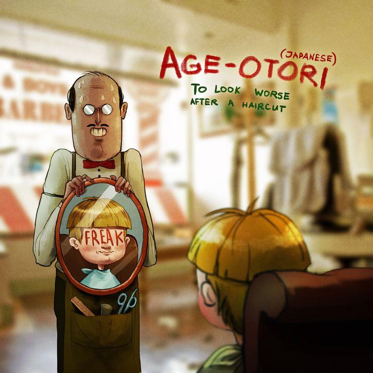Age-Otori (japonština) – Vypadat hůř, když odcházíte z holičství, než když do něj přicházíte