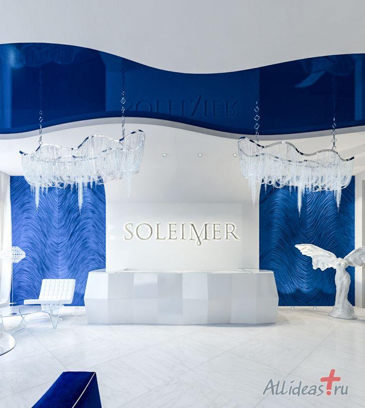 Soleimer | Сеть косметологических центров