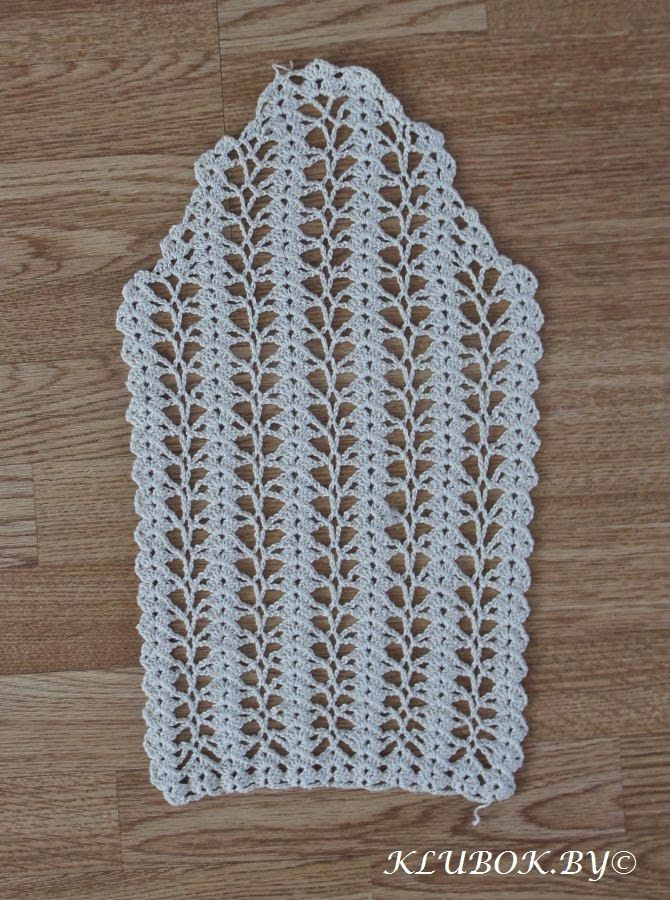 Crochet Knitting Handicraft: Jacket