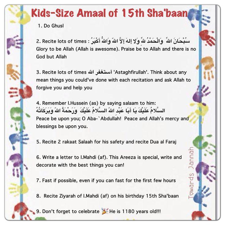 Kids-Size Amaal of 15th Shabaan