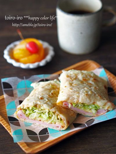 もちもち美味しいハムチーズキャベツのブリトー #丸の内