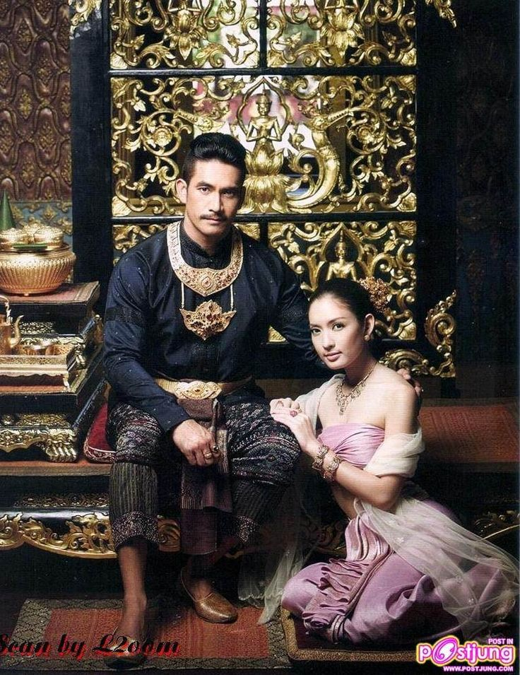 Thai Traditional Costumes