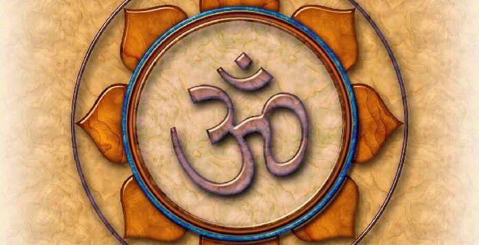 Символ Бога - ОМ