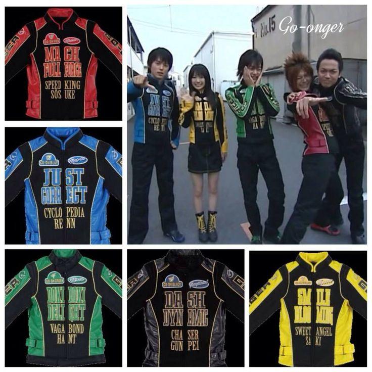 Go Onger cosplay jackets