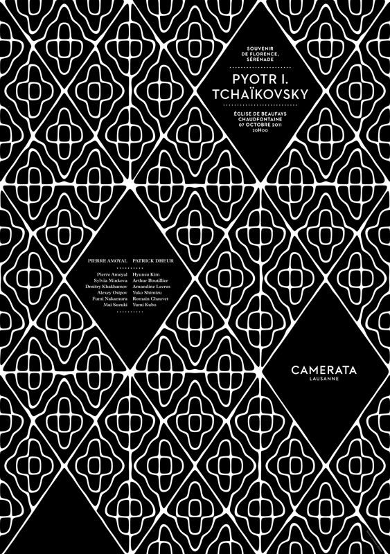 diamond pattern, black and white: