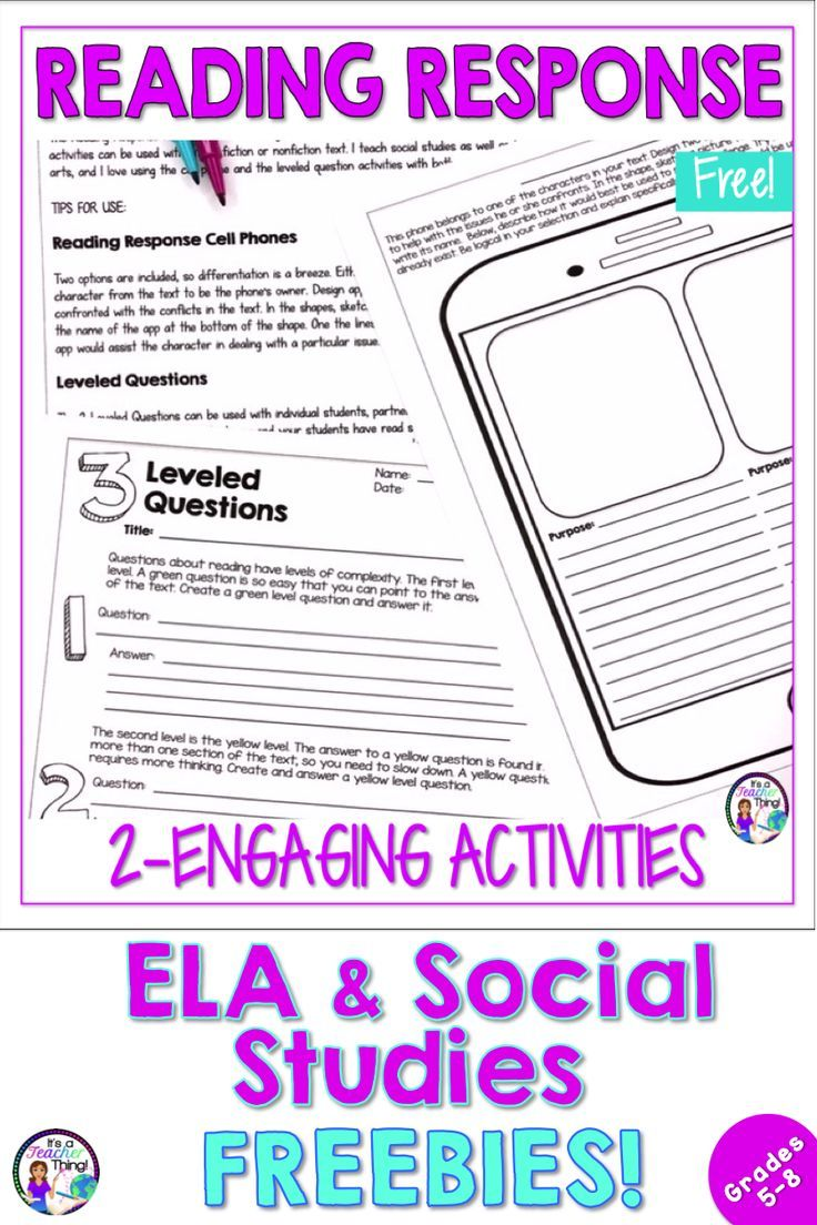Free reading response activities that are engaging and rigorous! If you're  looking for…   Reading response activities [ 1104 x 736 Pixel ]