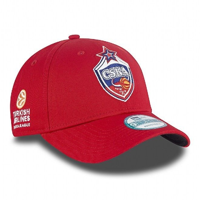 "Gorra Euroliga New Era ""CSKA"" 9FORTY http://www.basketspirit.com/epages/268403.sf/es_ES/?ObjectID=4853198&ViewAction=FacetedSearchProducts&SearchString=new+era"