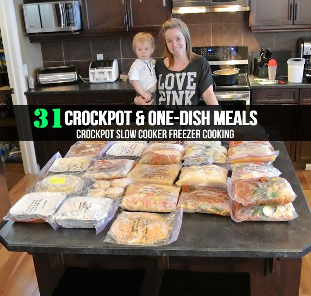 Being a mom is often very busy, and you might find that you just don't have the time to devote to cooking that you had before children. Make your slow cooker your friend, and prepare easy meals that the entire family will enjoy.