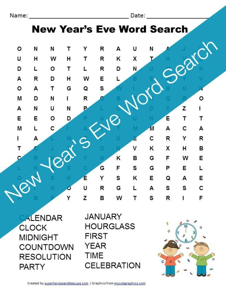 """New Year's Eve Word Search. Kaitlyn doesn't mind doing """"nerdy"""" stuff with me. """"Nerdy"""" wasn't an offensive word in the 90s :)"""