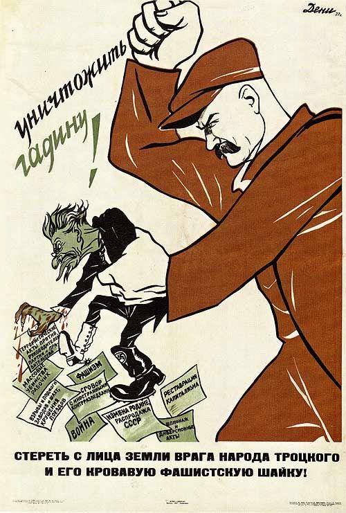 ΤΟ ΚΟΥΤΣΑΒΑΚΙ: Ο ΤΡΟΤΣΚΙ ΕΝΑΝΤΙΟΝ ΤΩΝ ΜΠΟΛΣΕΒΙΚΩΝ: 1906-1907 « Ένας ξεσηκωμός των μαζών δεν επινοείται, κύριοι δικαστές. Φτιάχνεται από μόνος του, με δική του απόφαση. Είναι το αποτέλεσμα κοινωνικών σχέσεων και συνθηκών, και δεν είναι ένα σχήμα που κατασκευάζεται σε χαρτί. Μιαλαϊκή εξέγερση δεν μπορεί να στηθεί. Μπορεί μόνο να προβλεφθεί.  Για λόγους που λίγο εξαρτώνταν τόσο από μας όσο και από τον Τσαρισμό, μια ανοιχτή σύγκρουση είχε καταστεί αναπόφευκτη.