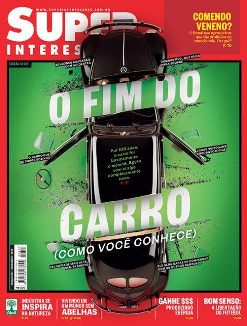 Super Interessante (Brazil)