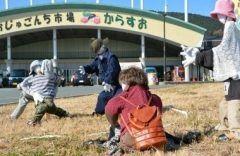 福岡県糸田町の道の駅いとだに面白いかかしが沢山設置されています その姿は大縄跳び相撲だるまさんが転んだなど昔遊びをテーマにした風景が再現されていますよ() 町民人と糸田町の職員が制作したもので今にも動きだしそう(@_@) ドライブや買物ついでに立ち寄ってみてもいいかもしれませんよ tags[福岡県]