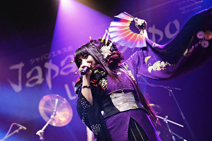 Singer Yuko Suzuhana, founder of WagakkiBand