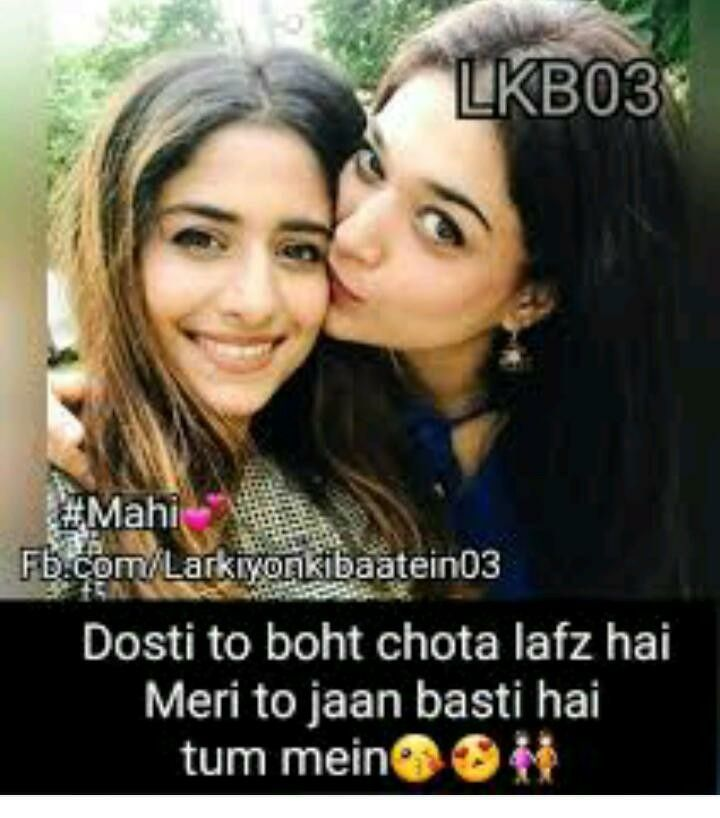 Anamiya Khan Friendship Quotes Funny Friends Quotes Funny