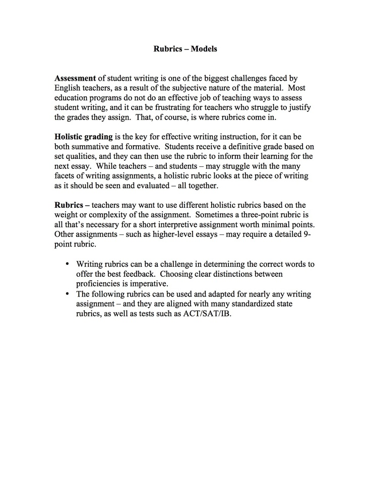 iRubric: Interpretive Essay rubric