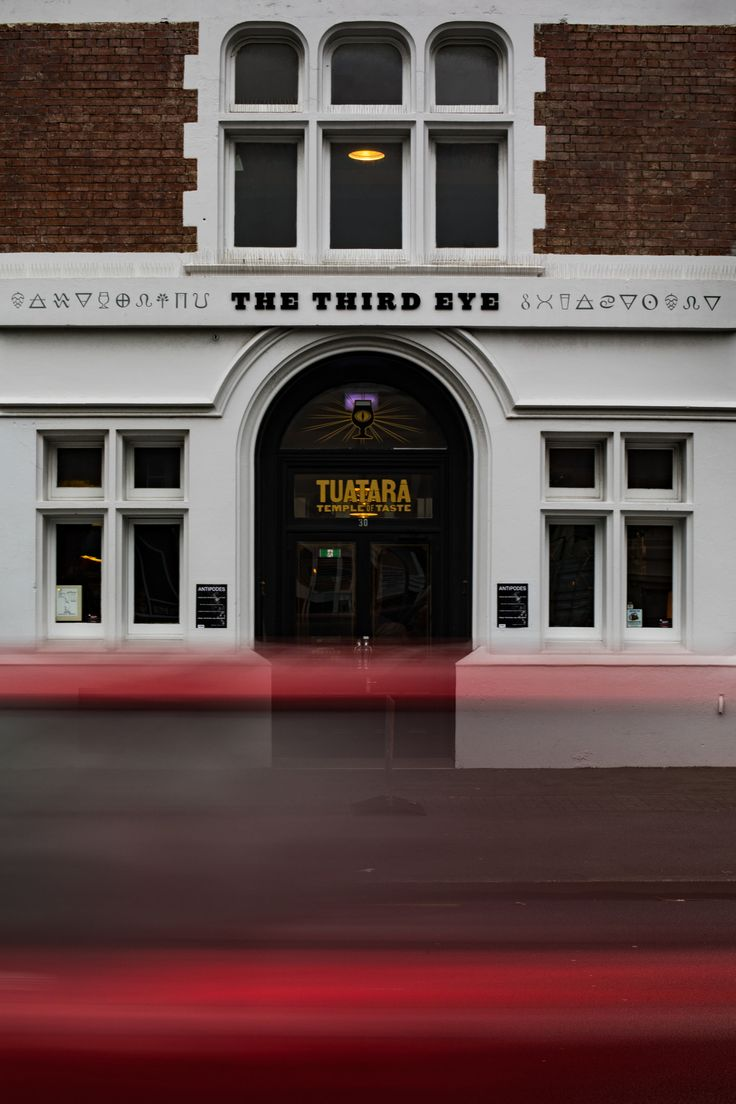The Third Eye, Wellington - Taken on the Worldwide Photowalk 2016 through the Cuba/Aro Valley area of Wellington, New Zealand