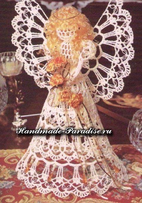 Схемы ажурных ангелов крючком. Очень красивых нежных ангелов можно связать тонкими хлопчатобумажными нитками к Рождеству или ко дню святого Валентина