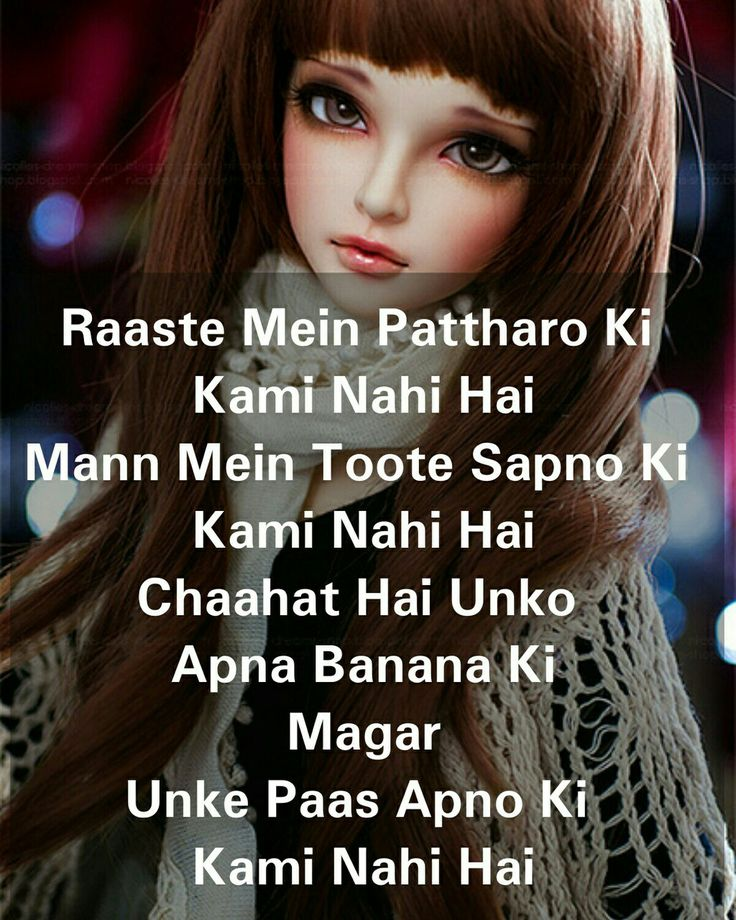 1000 ideas about hindi love poems on pinterest love