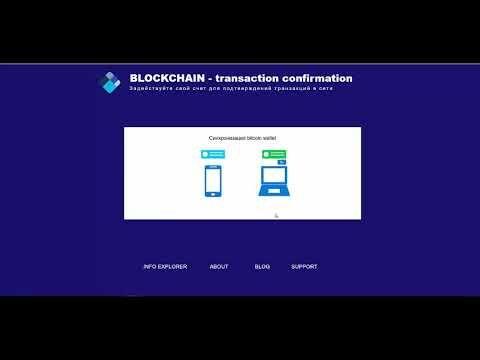 ДЕНИС СТАРОСТИН: Зарабатываем на своем blockchain кошельке   инстру...