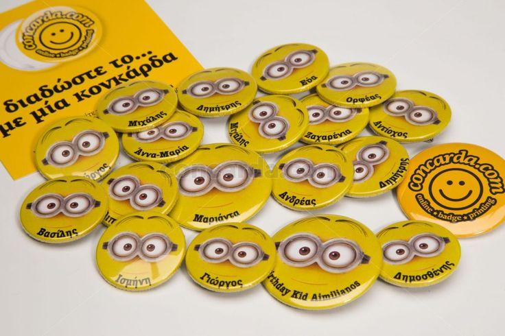 Κονκάρδες Minions για παιδικό πάρτυ μόνο στο concarda.com