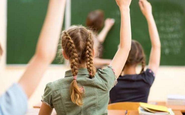 Περιγραφική αξιολόγηση μαθητών Nηπιαγωγείων και Δημοτικών Σχολείων Της Σχολικής Συμβούλου Σοφίας Χατζηνικολάου Υλικό, πολύ χρήσιμο για τους εκπαιδευτικούς, για την περιγραφική αξιολόγηση μαθητών των Νηπιαγωγείων και Δημοτικών Σχολείων, δημοσιεύει στην ιστ