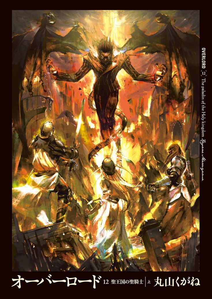 Overlord anime season 4 manga in 2020 light novel