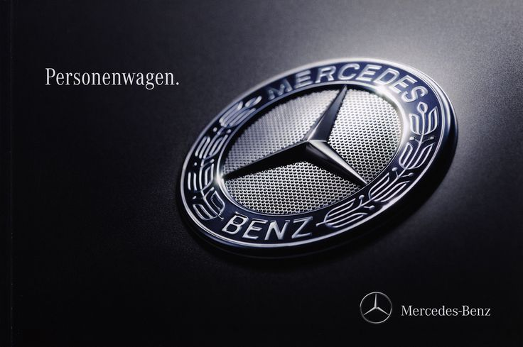 https://flic.kr/p/nXiNLh | Mercedes-Benz Personenwagen. 2014_1 | Passenger car range