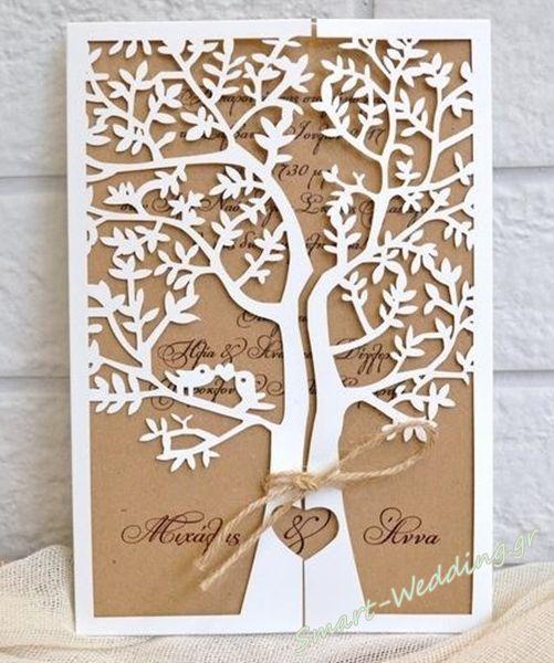 Προσκλητήριο γάμου με ιβουάρ φάκελο και σχέδιο κοπτικού το δέντρο της ζωής