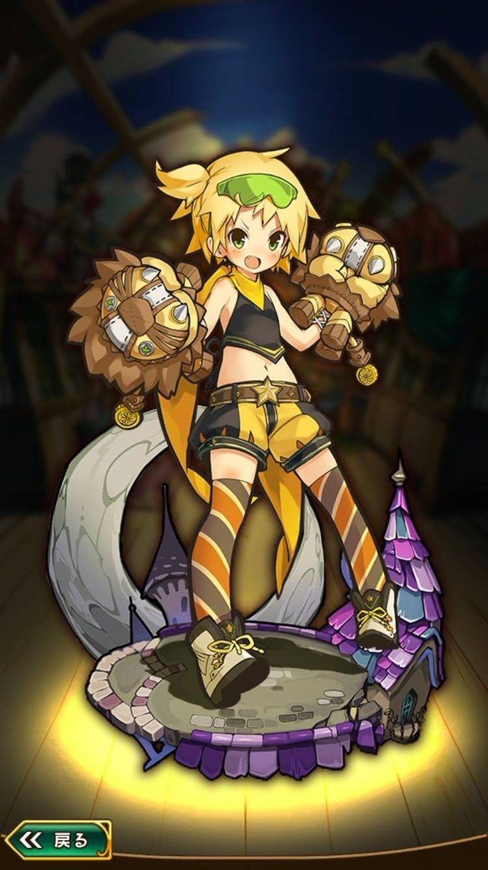 【ラスピリ】イエローの評価・ステータス - Gamerch
