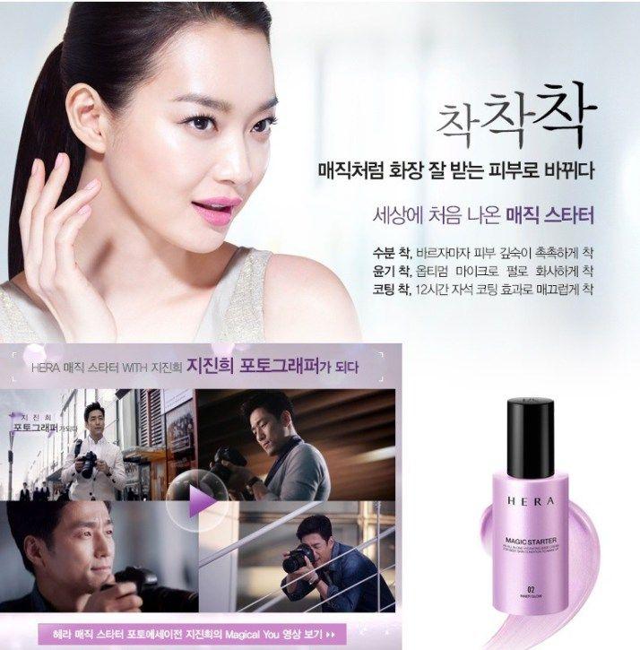 119 best Korean Makeup Products images on Pinterest | Korean ...
