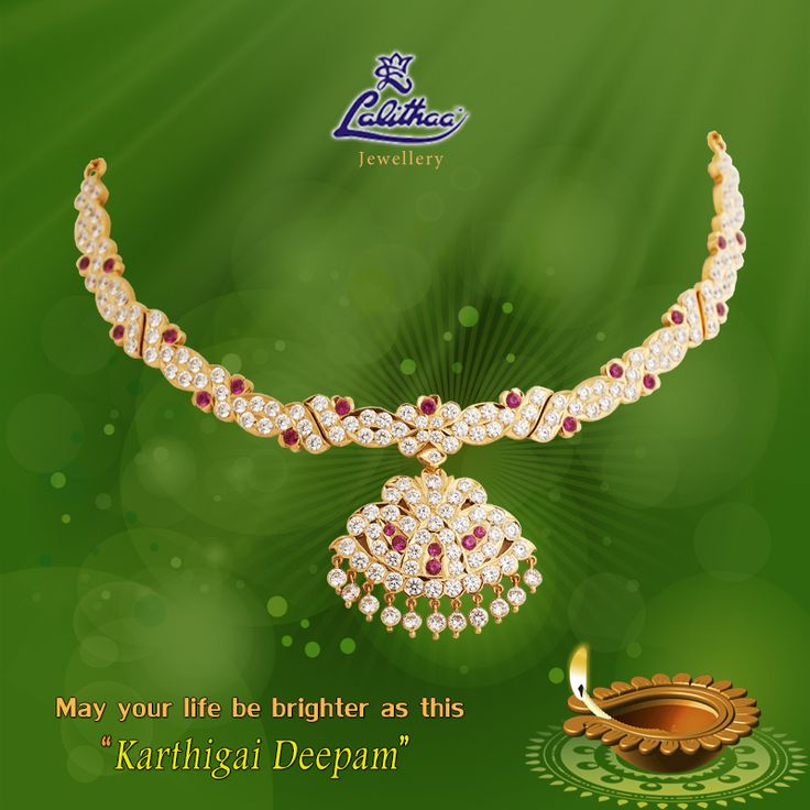 LALITHAA_JEWELLERY Heritable ornament that reaches you with a specialty of history from #lalithaajewellery.