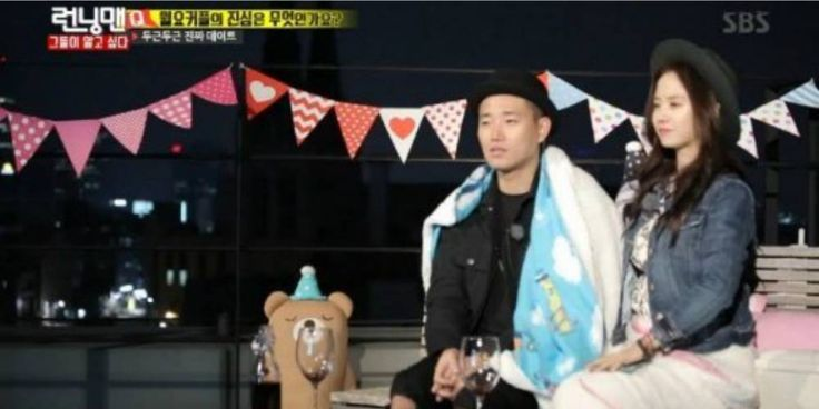 Song Ji Hyo and Gary go on a date to test their true feelings for each other | allkpop.com