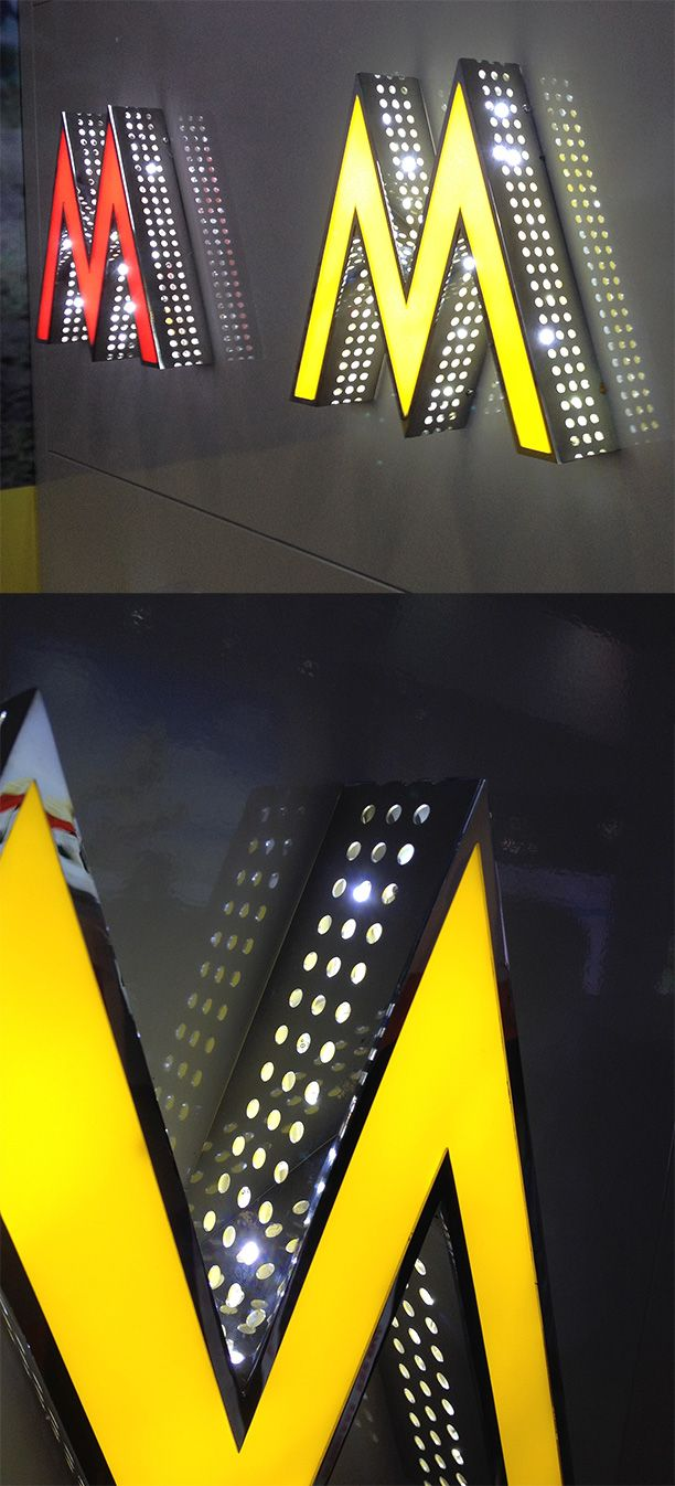 Awesome backlit options for dimensional letters. Images from the GILE 2014 Guangzhou International Lighting Exhibition in China.