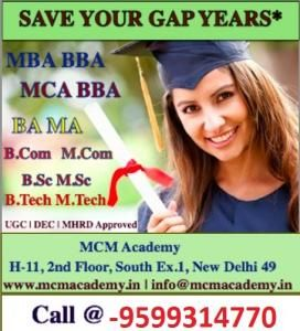 MCM Academy offers you to complete distance courses successfully from     Shobhit University, Meerut. We have many streams of courses from this university.   Management courses, Information Technology Courses, Travel and Tourism Courses and   Animation courses. Graduation, Post-Graduation and Diploma courses are available for all   students. For some students attending regular classes is quite difficult as they remain busy with   their ...