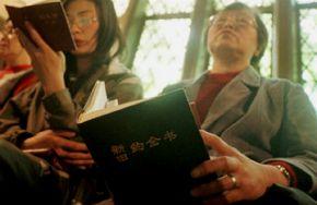 Autoridades chinesas ordenam que igreja cristã doméstica pare de adorar Jesus .