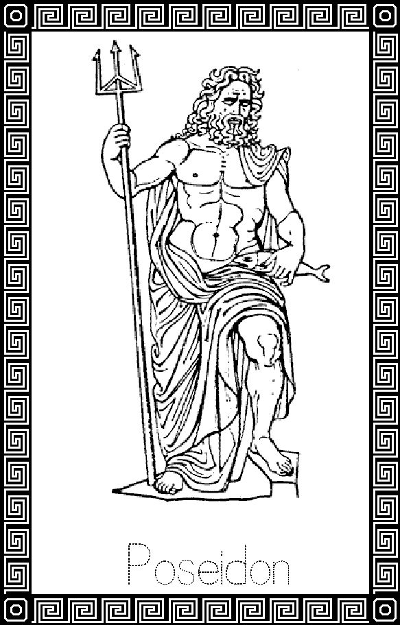 Poseidon The Greek God Of He Sea Is Described Over Numerous Pages Which Include