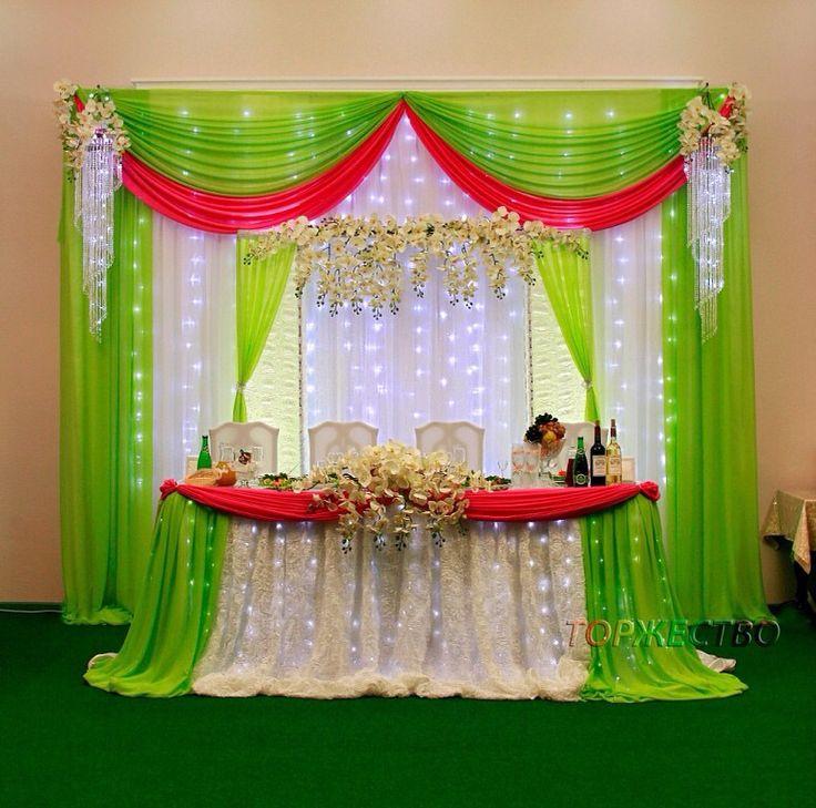 Telon para mesa principal pinterest - Telas para cortinas infantiles ...