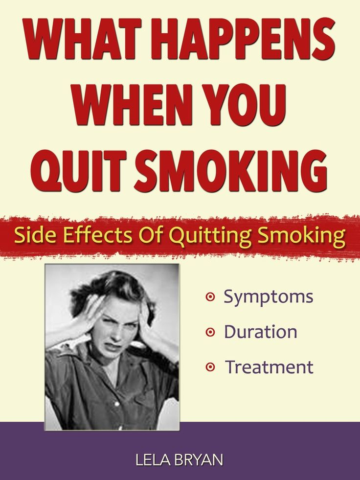 Side Effects of Quitting Smoking -stop smoking side effects