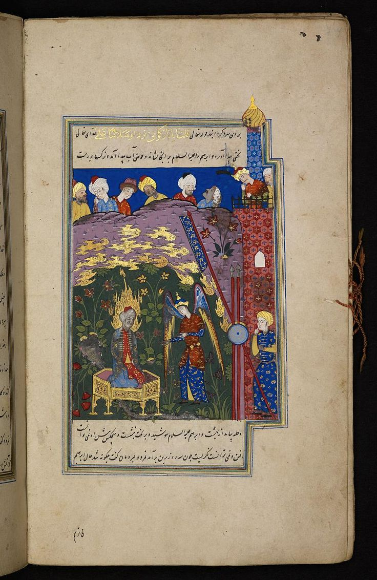 Rescue of Ibrahim (Abraham) against the flames - Qisas al-anbiya. Digital Collections of the Berlin State Library