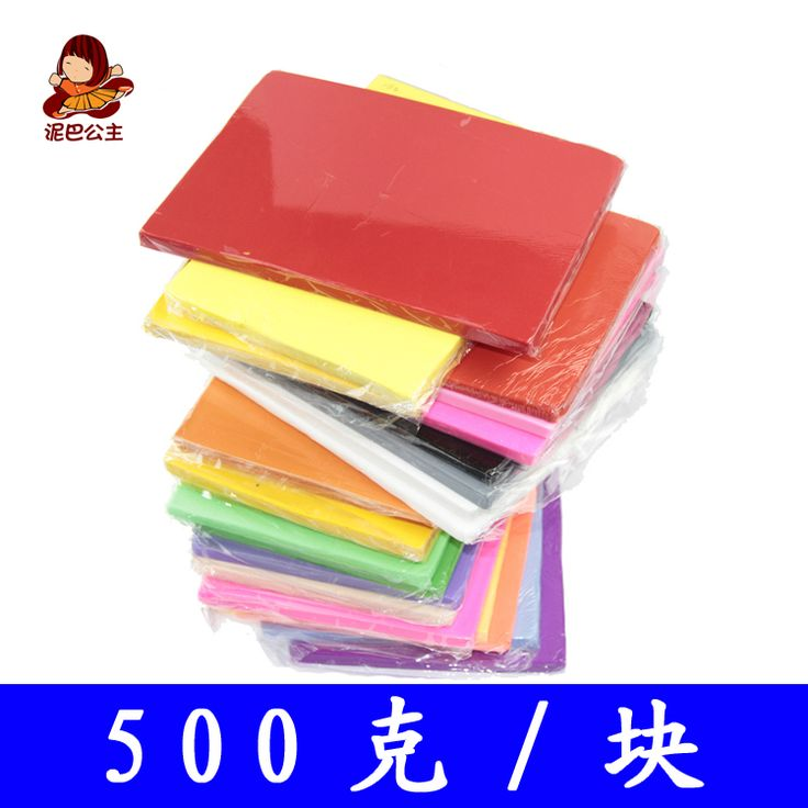 Cheap Playdough on Sale at Bargain Price, Buy Quality clay poker chip set, clay polish, clay king from China clay poker chip set Suppliers at Aliexpress.com:1,Type:Colored Clay 2,Plasticine Color Number:Solid Color 3,Brand Name:ml 4,is_customized:Yes 5,Color:White,Black,Green,Red,Gray,Blue,Yellow,Pink,Purple,Brown,Orange,Multicolor,Violet,Light Yellow,Sky Blue,Dark Khaki,Chocolate,Plum,Dark Gray,Light Green,Deep Blue,Light Grey,Army Green