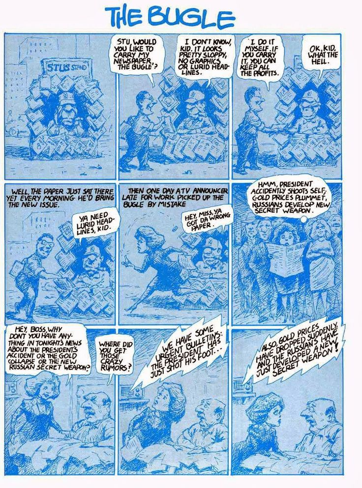 Bill Plympton has become quite well-known for his frenetic animation work. His latest film, Cheatin', is making the film festival rounds and stirring up a lot of buzz. Here is an example of his comic strip prowess, originally presented in the August 1982 issue of Heavy Metal.