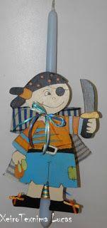 Λαμπάδα Πειρατής Χειροτεχνημα - Handmade
