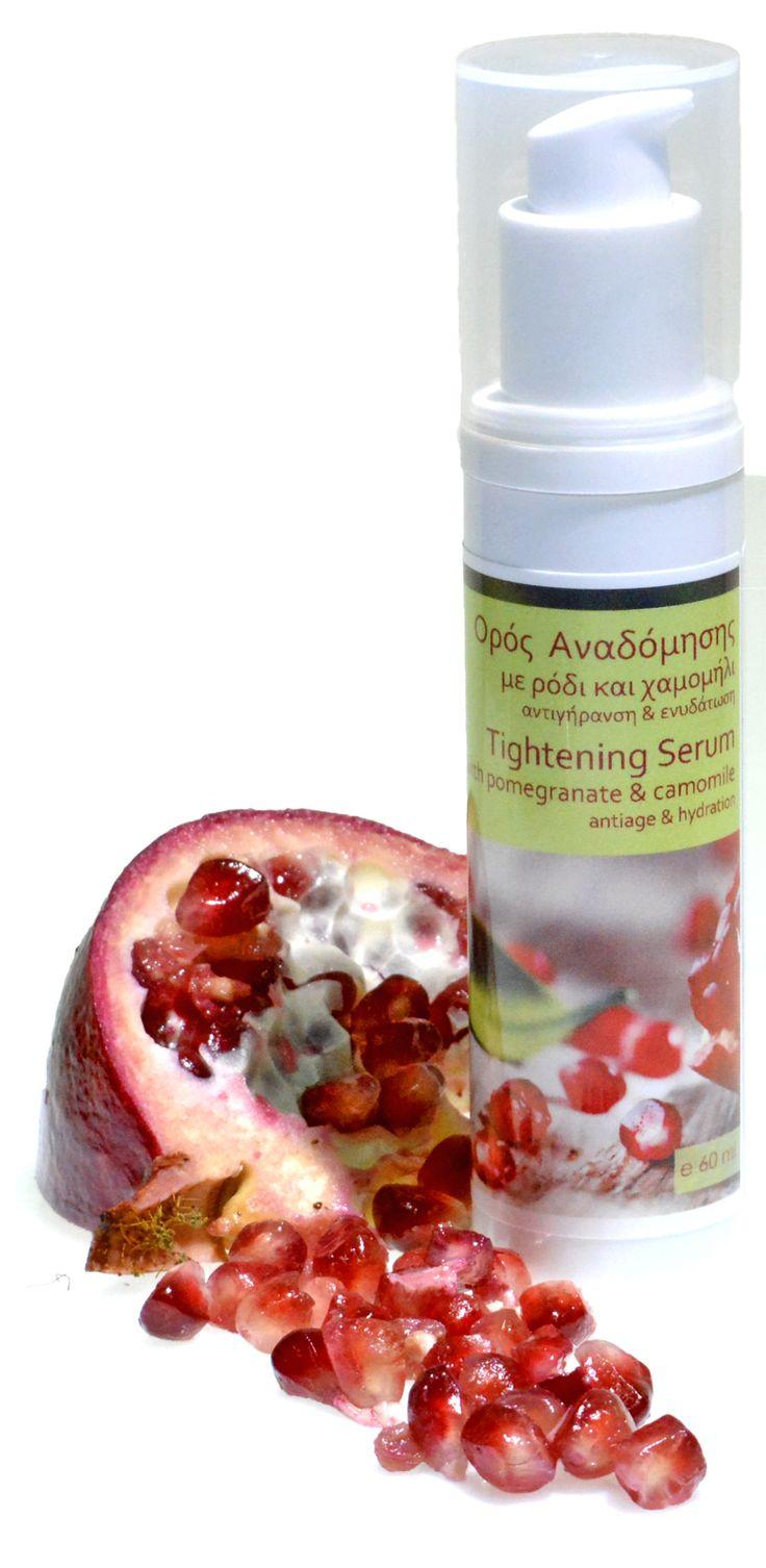 tightenig serum with pomegranate & camomile by novita group
