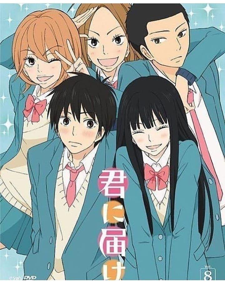 Anime Kimi Ni Todoke anime kiminitodoke supernatural